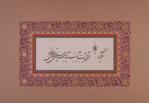 Untitled  Bahador Pegah
