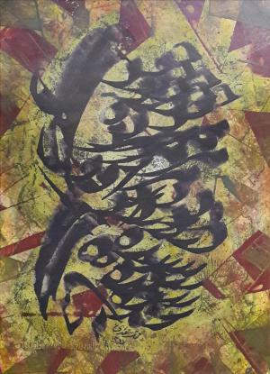 Hayat  Mohammad Mazhari