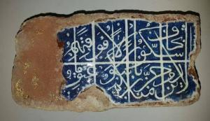 brick  mehdi mashayekhi