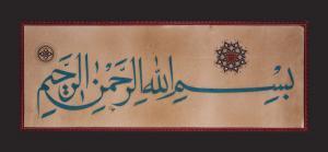 Untitled  Abolfazl Khazaei