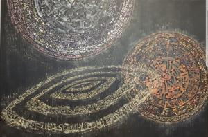 galaxy  Zeinab Aghaei