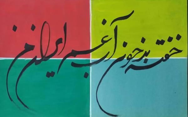 Manouchehr Fakharian