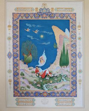 Shirin and Farhad-The voice of the grave  aliashraf ghanbari