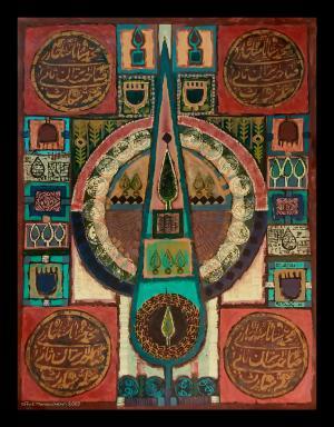 Cedar and coins  Effat Manouchehri