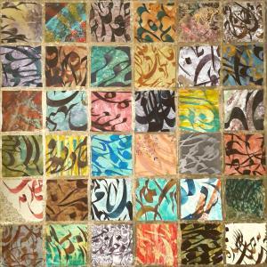 Xial 4 one  Mohammad Mazhari