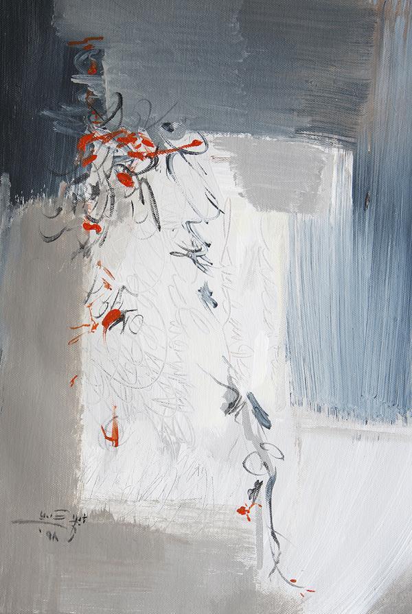 Works Of Art Jila Kamyab