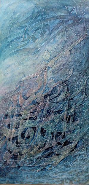 Works Of Art Ali Ganji