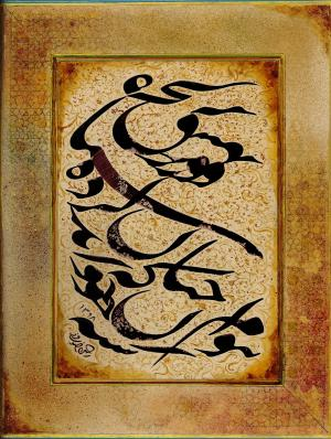 Works Of Art حسین رضوی فرد