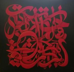 No name2  Ali Nami