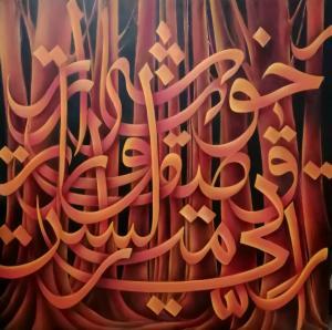 No name5  Ali Nami
