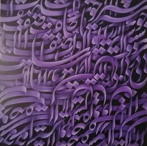 No name1  Ali Nami