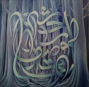 No name  Ali Nami