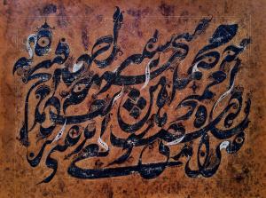 Untoughtable  mahmood vatankhah khaneghah