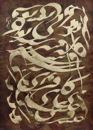 Hozur  Mohammad Mazhari