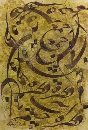 Qatre  Mohammad Mazhari