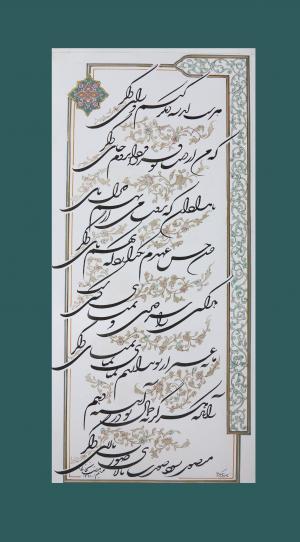 Untitied-1  Maryam Ramezankhani
