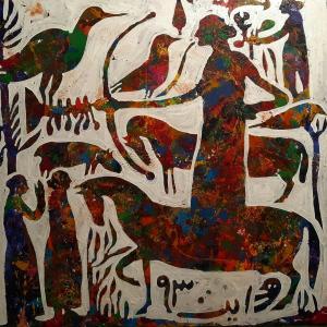 Untitled  Reza Hedayat