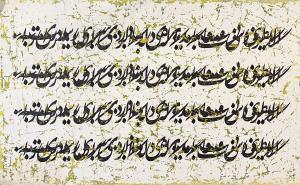 untitled4   Amir hossein  Jabbary
