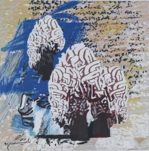 Untitled  1  BEHZAD SHISHEGARAN