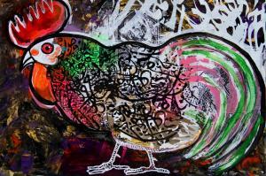 rooster 3  Shamsedin Ghazi