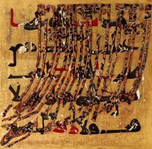 culture  Ahmad Mirza
