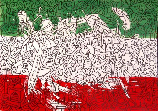 Works Of Art Ali  Razavi