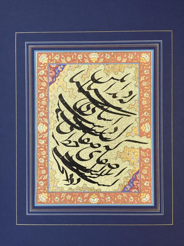 Works Of Art Shahram Zohrabi
