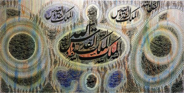 Works Of Art Jamal-aldin Moadeb