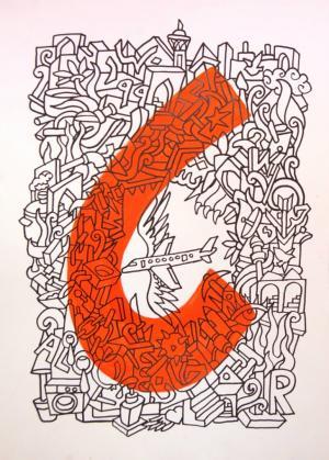 Untitled 4  Ali  Razavi