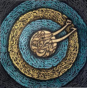 Untitled  shahram tayefi