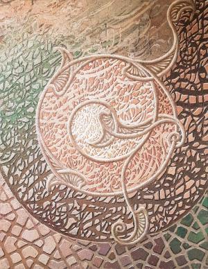 Calligraphy  Shamsolah Saedi