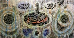 Gods Eye  Jamal-aldin Moadeb