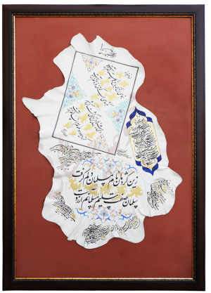 Desire  Jamal-aldin Moadeb