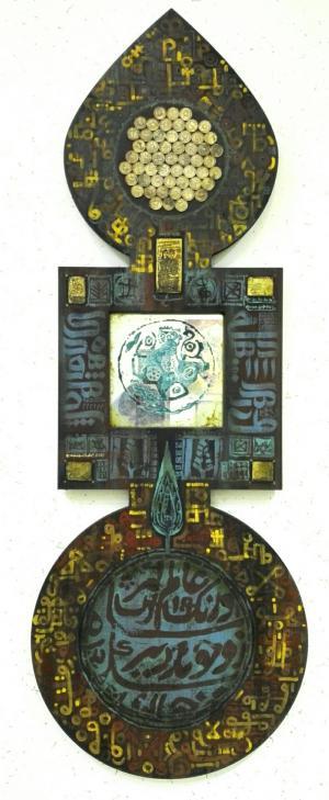 Talisman 3  Effat Manouchehri
