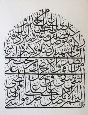 صلوات خاصه امام رضا علیه السلام 1441 از محمد شهریاری