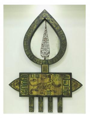 Talisman mirrors, 3  Effat Manouchehri