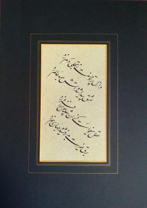 Dar azal  Shahram Zohrabi