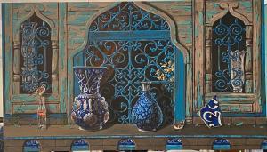 Untitled  Iraj Shafei