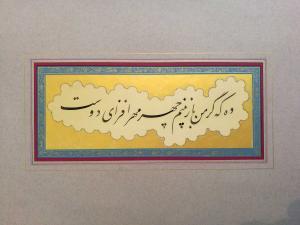 3  Shahram Zohrabi
