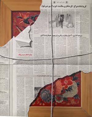 Untitled  Abdi Asbaghi