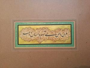 A  Shahram Zohrabi