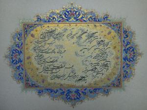 ashaar  Raziye Sepehr