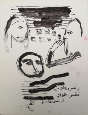 Untitled  Hanibbal Alkhas