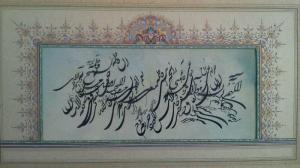 fatemeh  Raziye Sepehr