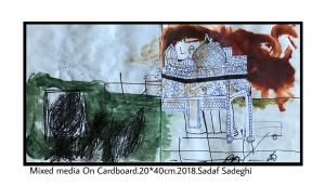 green war  Sadaf Sadeghi