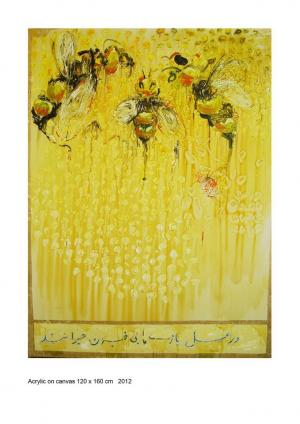 Untitled  Mohsen Jamalinik