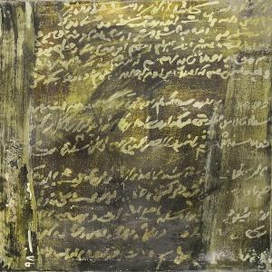 Untitled  mahboubeh khakdaman