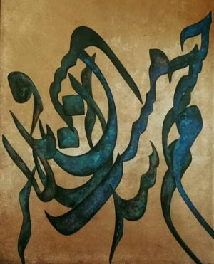 chashme mast bala shod  Raziye Sepehr
