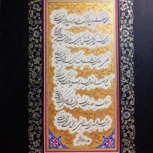 Faraj prayer  moein shamaei