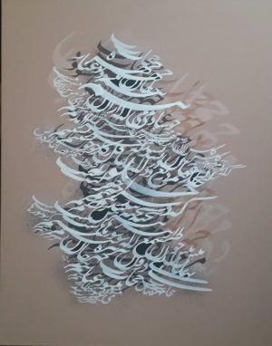 Untitled  Seed Reza Jamalzadeh